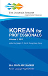 Korean for Professionals